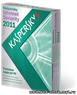 Kaspersky Internet Security 2011. CD/DVD-ROM. Защита ПК.